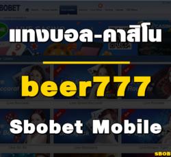 beer777 Sbo Mobile