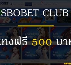 SBOBET CLUB