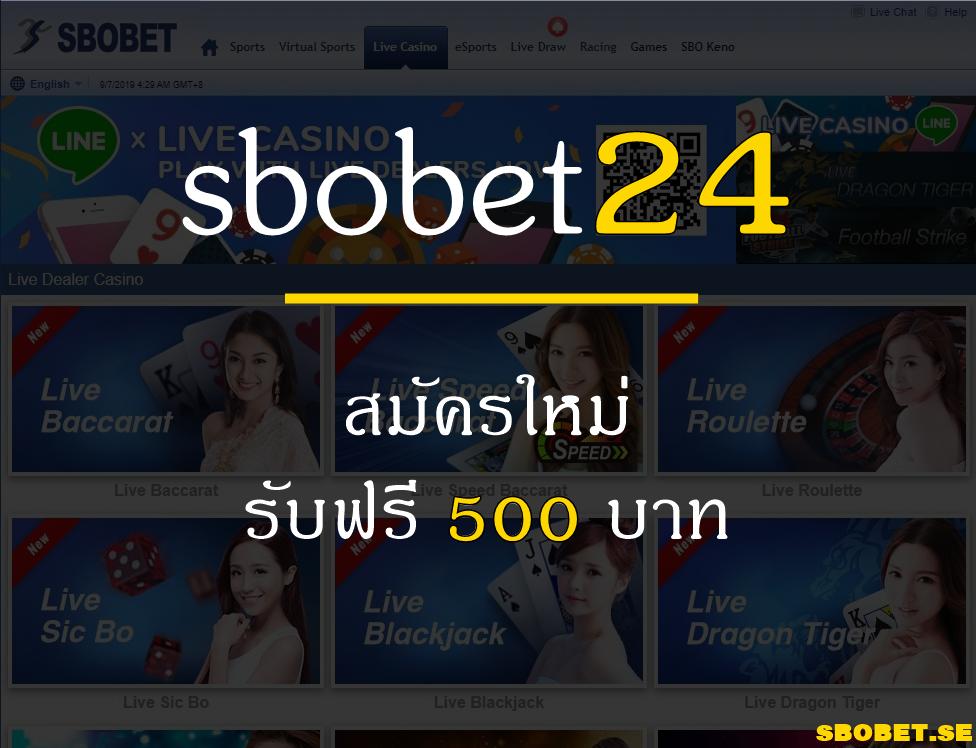 sbobet24
