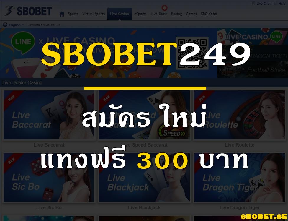 SBOBET249