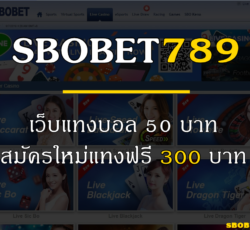 SBOBET789
