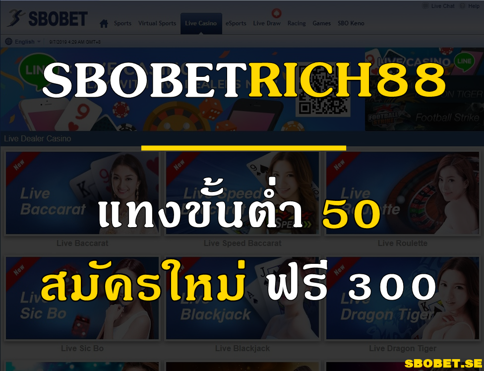 SBOBETRICH88